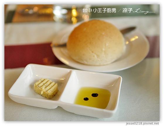 台中 小王子廚房 15