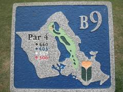 Hawaii Prince Golf Club 143
