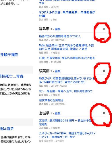 google_news1