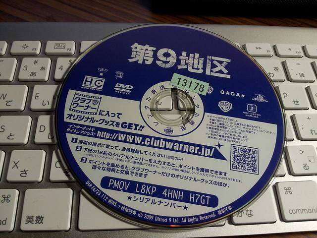 20120325_002935.jpg