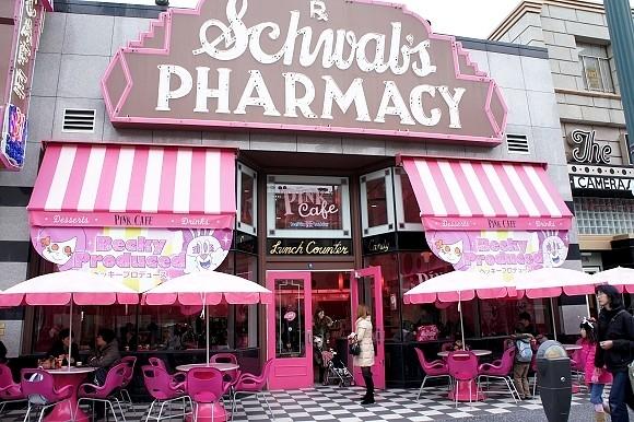 20粉紅咖啡廳