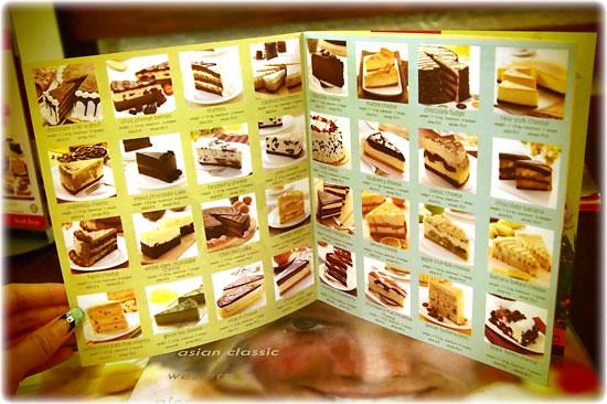 Cake Secret Recipe Menu Cake Recipe