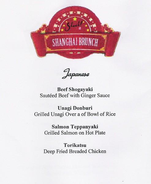 shook shanghai brunch menu (3)