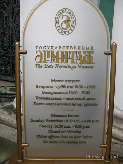 St Petersburg-18.jpg