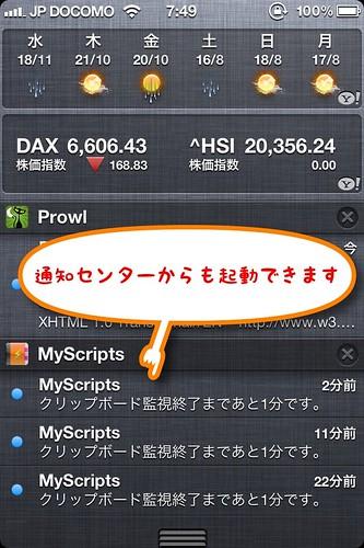MyScripts-4