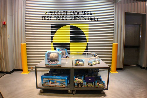 Gift Shop - Test Track at Epcot
