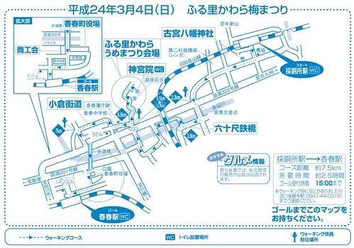 map20120304