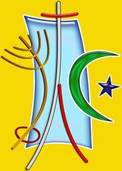 Logo diálogo interreligioso