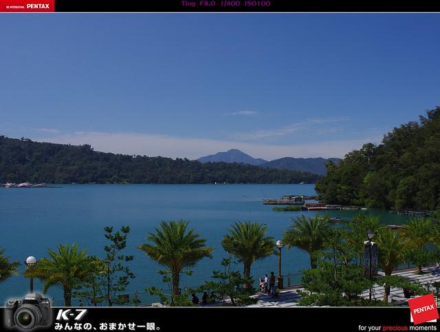 20120305 sun moon lake