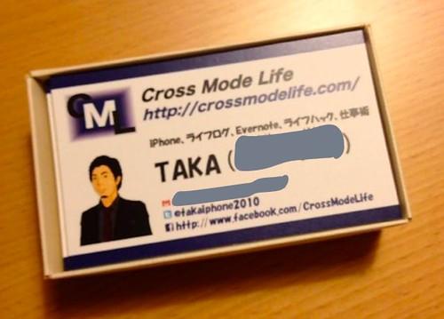 meishi20120429