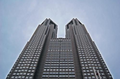 Tochō (都庁)