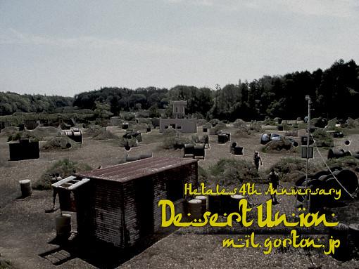 Desert Union