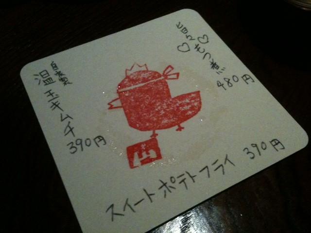 Photo:山田屋さん一気上げその1 By Norisa1