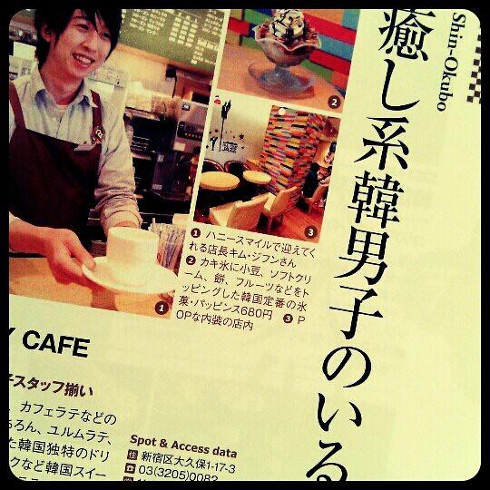 110/365。有療癒系韓男的咖啡館,笑倒