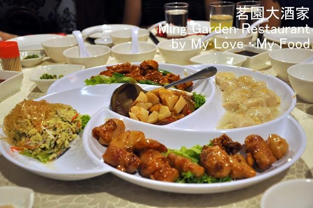 2012_02_26 Ming Garden 017a