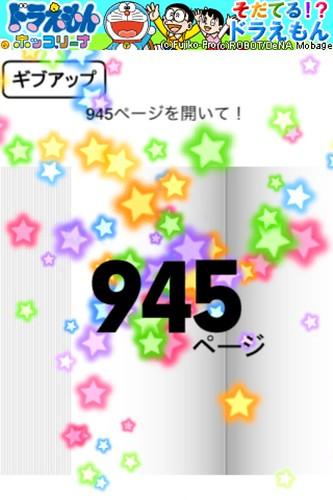 IMG_7528