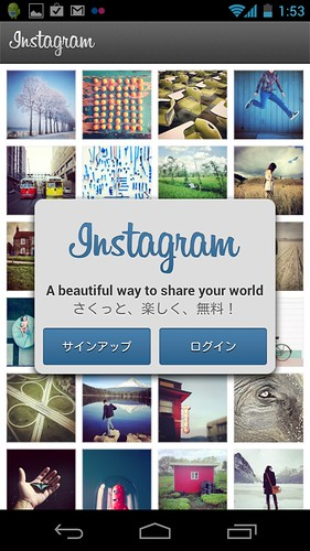 Instagram Android_004