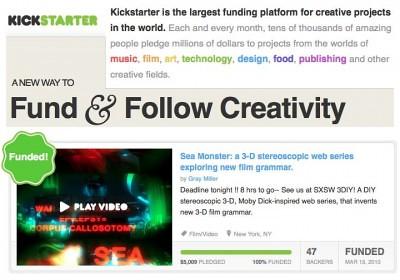 Kickstarter header