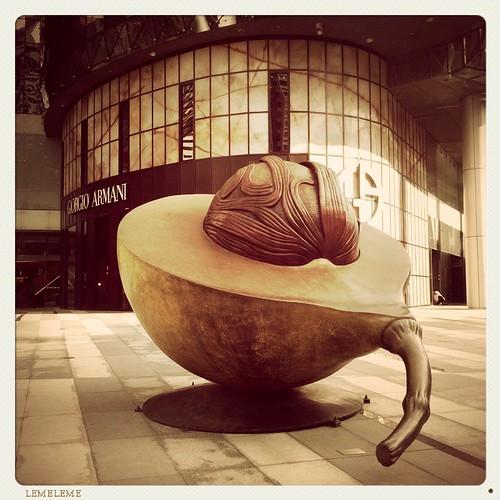 Giant Nutmeg