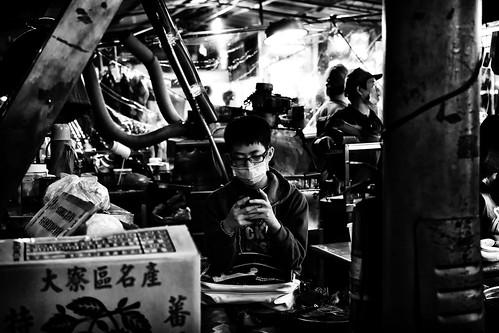 The City (Taiwan)