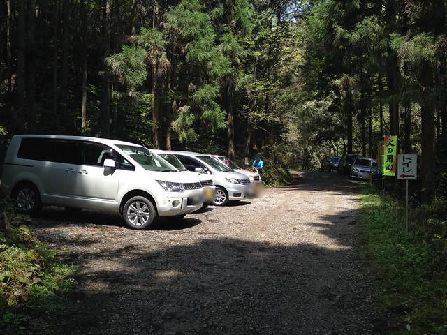 納古山 木和谷林道 第二パーキング