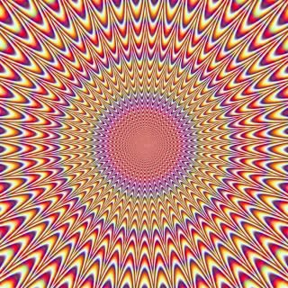 Funny Illusion