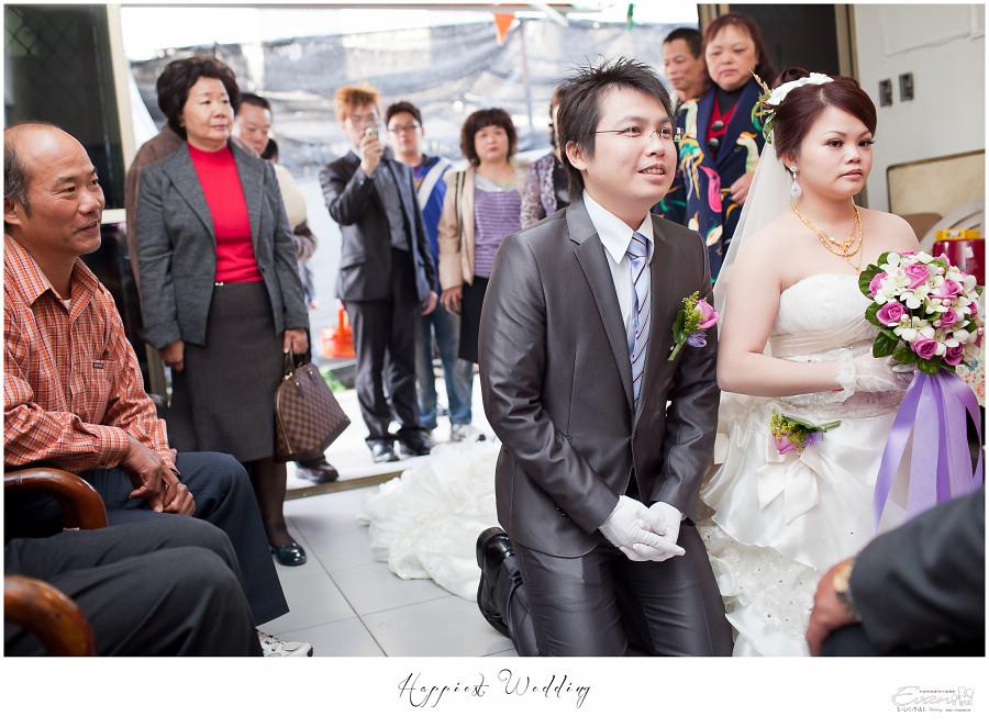 婚禮攝影 婚禮記錄-圳男&珮宸- 婚攝小朱爸_00082