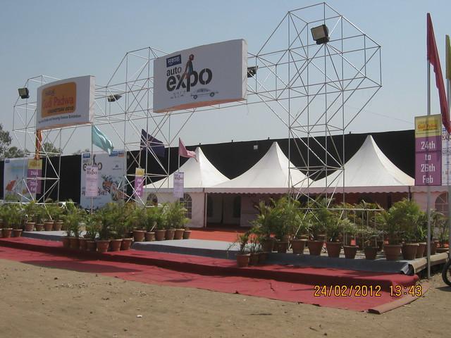 Entrance - Visit Sakal Gudi Padwa Gruhotsav 2012, New Agriculture College Ground, Range-Hills, Sinchan-Nagar Pune 411 020