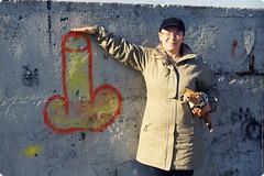 Graffity mol