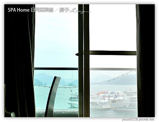 SPA Home 日月潭民宿 16