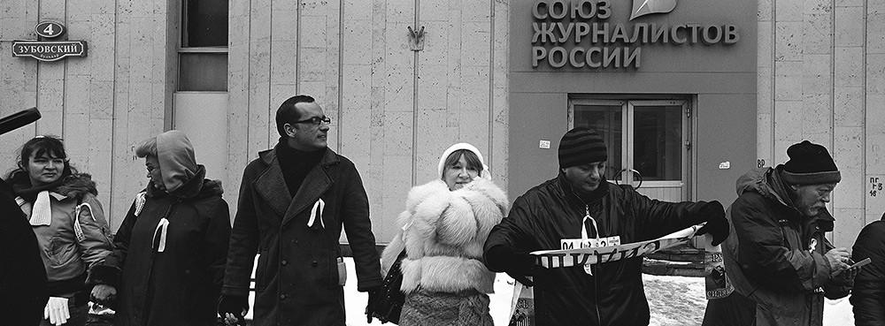 Moscow / Москва 26.02.2012 (5)