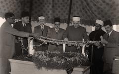 خلال مؤتمر العالم الإسلامي - 8 شباط 1951