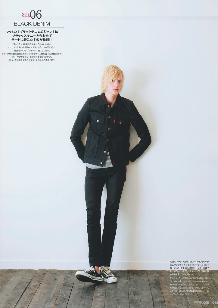 Johan Erik Goransson0223(men's FUDGE41_2012_04)