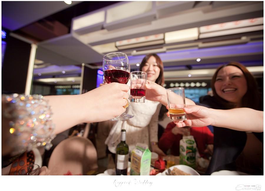 小朱爸 婚禮攝影 金龍&宛倫 00301