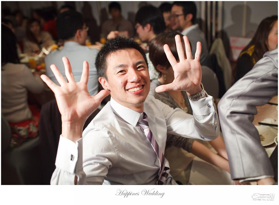 婚攝-EVAN CHU-小朱爸_00242