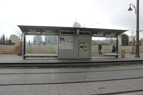 Jerusalem Light Rail, Central Bus Station