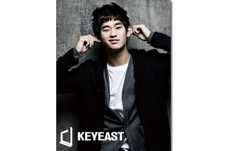 Kim Soo Hyun KeyEast Official Photo Collection ksh_asia_04