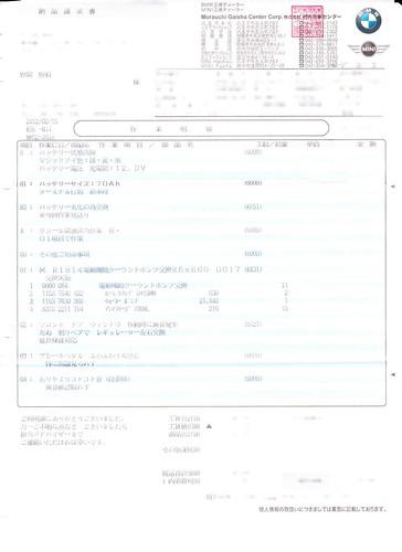 mini2012_0003