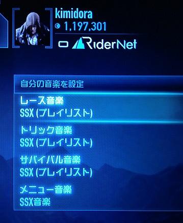 6910705310_db2257eda0