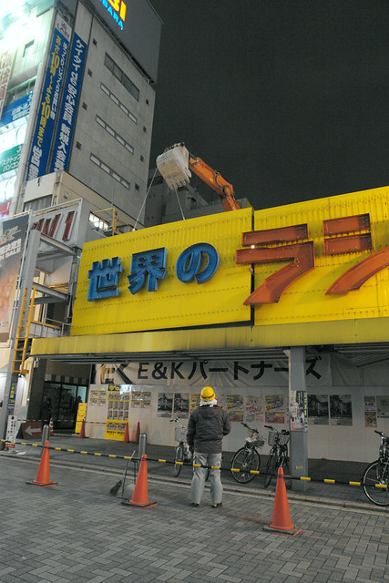 Akihabara radio kaikan 07 March 2012 (Neon-light demolish starts just now.)