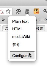 [Chrome]Create Linkで自分好みのリンクを作ろう!-自動はてブ数表示の使用例付き | 化学系メーカー研究職です