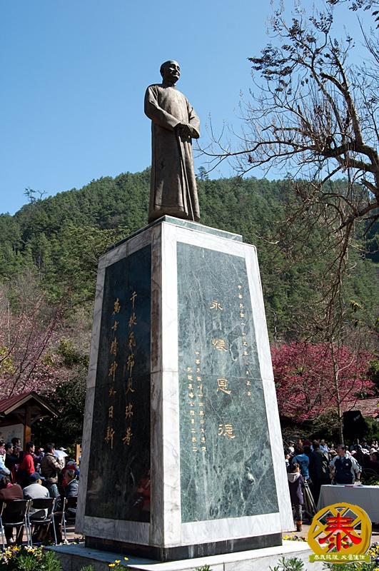 02-11武陵農場全民瘋櫻花A (28)