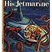 Tom Swift and his Jetmarine by Unkee E.