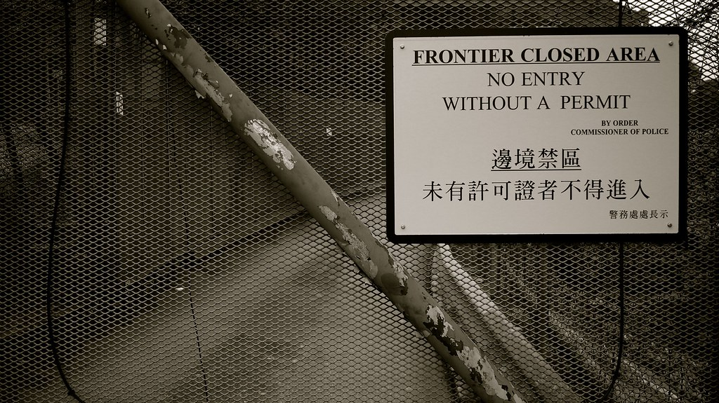 Frontier Closed Area