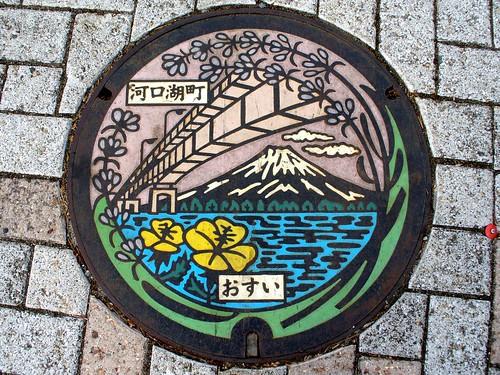 Kawaguchiko Yamanashi manhole cover(山梨県河口湖町のマンホール)