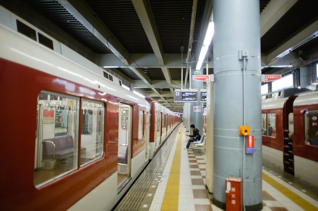 Osaka - Uehommachi