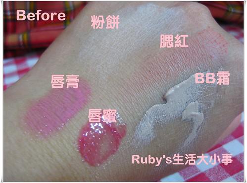 SKIN79 氧氣嫩白卸妝泡泡 (6)