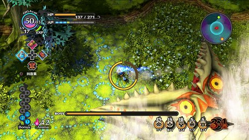 The Witch and the Hundred Knights for PS3