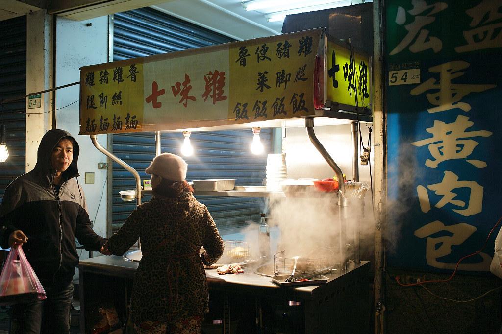 20140219萬華-漢口街七味雞 (1)