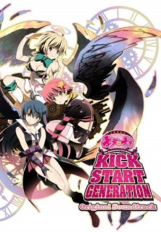Kira Kira 5th Anniversary Live Anime: Kick Start Generation [Bản BluRay] -